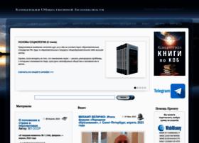 Vodaspb.ru thumbnail