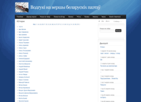 Vodguki.ru thumbnail