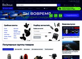 Vodnik.ru thumbnail
