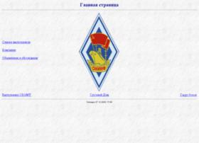 Vodnyy.odessa.ua thumbnail