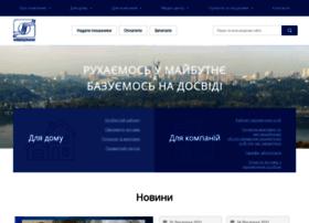 Vodokanal.kiev.ua thumbnail