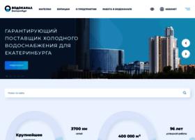 Vodokanalekb.ru thumbnail