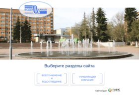 Vodokanalpodolsk.ru thumbnail