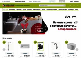 Vodopad.ru thumbnail