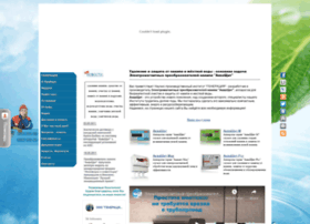 Vodopodgotovka-vodi-nakipi.ru thumbnail