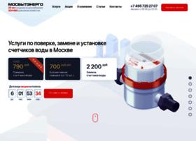 Vodouchet.ru thumbnail