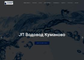 Vodovod-kumanovo.com.mk thumbnail