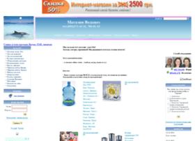 Vodovoz.com.ua thumbnail