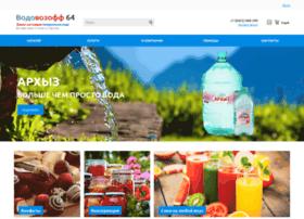 Vodovozoff64.ru thumbnail