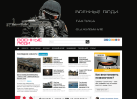 Voenchel.ru thumbnail