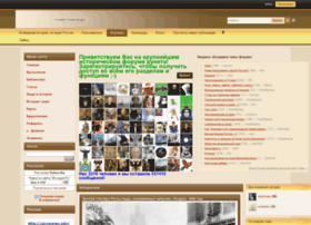 Voenforum.ru thumbnail