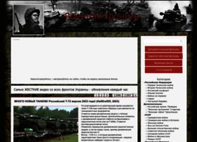 Voenhronika.ru thumbnail