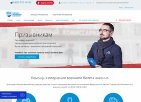 Voenniy-bilet.ru thumbnail