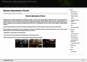 Voenobr.ru thumbnail