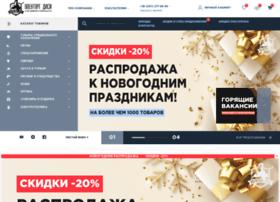 Voentorg.ua thumbnail