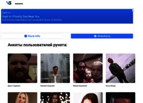 Voguegroup.ru thumbnail