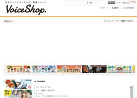 Voiceshop.jp thumbnail
