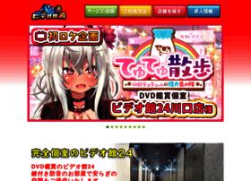 Vok24.jp thumbnail