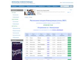 Vokzal-nk.ru thumbnail