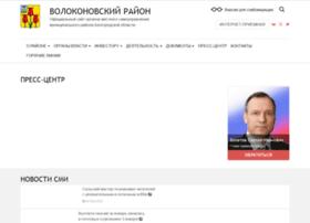 Voladm.ru thumbnail