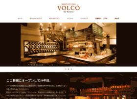 Volco.jp thumbnail
