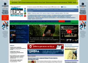 Volga.news thumbnail