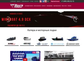 Volgaboat.ru thumbnail