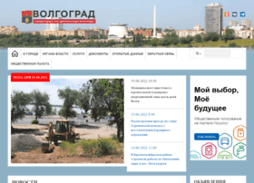 Volgadmin.ru thumbnail