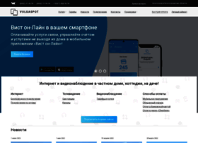 Volgaspot.ru thumbnail