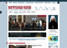 Volgeparhia.ru thumbnail