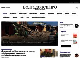 Volgodonsk.pro thumbnail