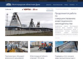 Volgoduma.ru thumbnail