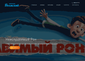 Volkino.ru thumbnail