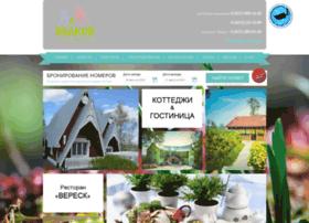 Volkov-club.ru thumbnail