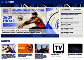 Volley.ru thumbnail
