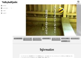 Volleyball.gr.jp thumbnail