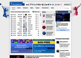 Volleybolist.ru thumbnail