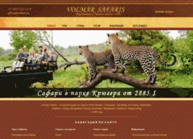 Volmar.ru thumbnail