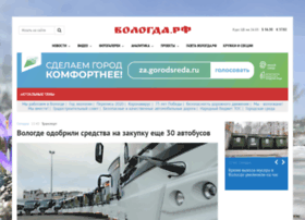 Vologda.ru thumbnail