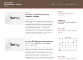 Vologdarest.ru thumbnail