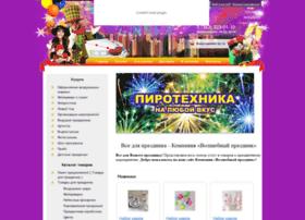 Volprazdnik.ru thumbnail