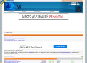 Volsat.com.ua thumbnail