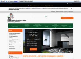 Volt.kiev.ua thumbnail