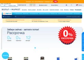 Voltmarket.ru thumbnail