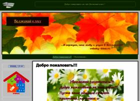Volzsky-klass.ru thumbnail