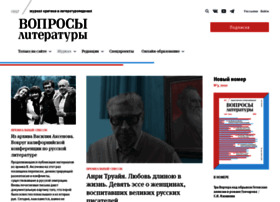 Voplit.ru thumbnail