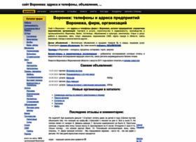 Voronezh-org.ru thumbnail