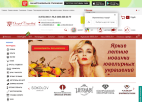 Voronezh.ostrov-sokrovisch.ru thumbnail