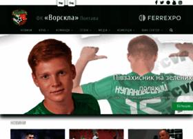 Vorskla.com.ua thumbnail