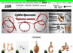 Vos-jewelry.com.ua thumbnail